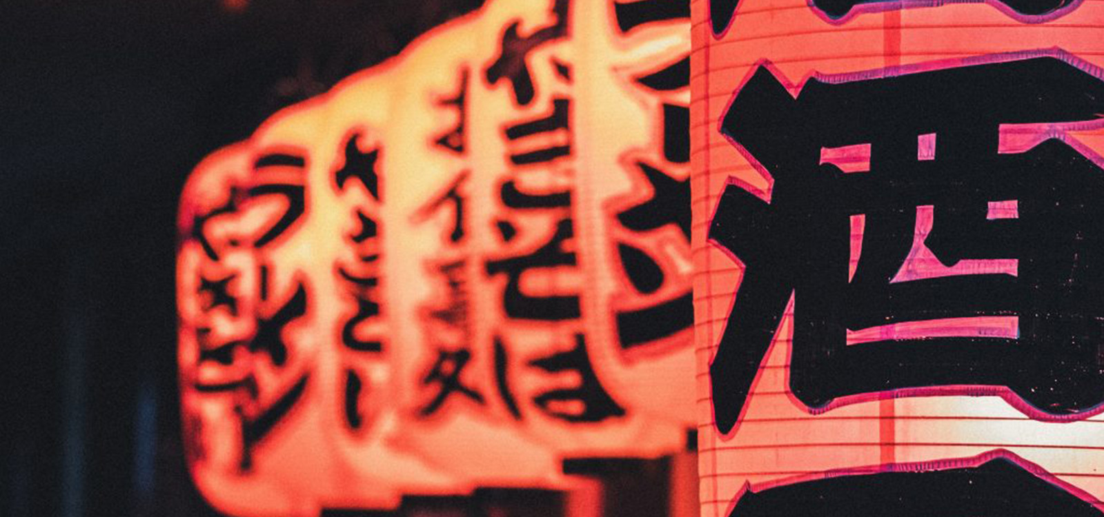 The Enigma of the Japanese yen.